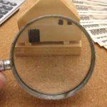 耐震診断費用の相場(木造住宅)と費用項目 – 助成金と減税も解説
